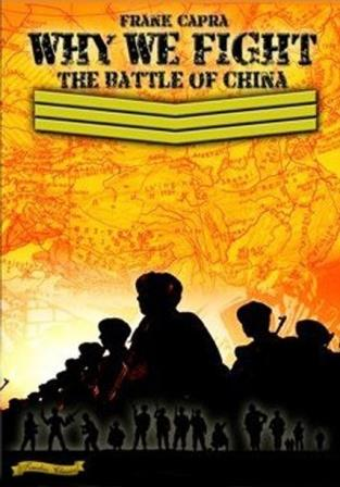 Filme A Batalha da China, 1944, The Battle of China, online, dublado, legendado, completo, portugues, pt, br, filme, download, Frank Capra, Anatole Litva, Frank Capra, A Batalha da China, assistir, pt, br, antigo, classico, download, torrent, gratuito, gratis, filme online, classico, antigo, filme, movie, free, full, gratis, complete, film, dominio publico, velho, public domain, legendas, com legenda, legenda, brasil, portugal, traduzido, cinema, livre, libre, cinema libre, cinema livre, cinemalivre, cinemalibre, subtitle, completos, legendados