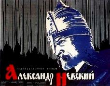 Sergei Eisenstein, filmes de Sergei Eisenstein, filmes de Sergei Eisenstein online, filmes de Sergei Eisenstein dublado, filems de Sergei Eisenstein legendado, completo, portugues, pt, br, filme, download, torrent, assistir Sergei Eisenstein, assistir filmes de Sergei Eisenstein, assistir filmes de Sergei Eisenstein online, cinema livre, cinemalivre, pt, br, antigo, classico, download, torrent, gratuito, gratis, filme online, classico, antigo, filme, movie, free, full, gratis, complete, film